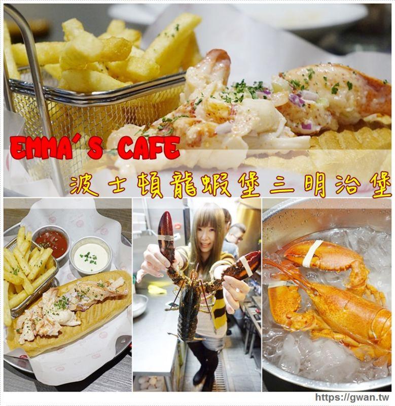 2018 04 18 144257 - 2018台中中國醫藥大學周邊30間美食餐廳懶人包