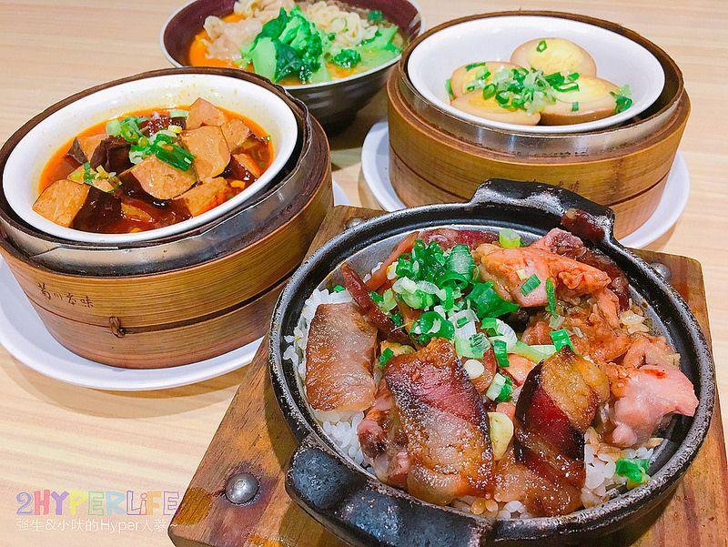 2018 04 18 154028 - 2018台中中國醫藥大學周邊30間美食餐廳懶人包