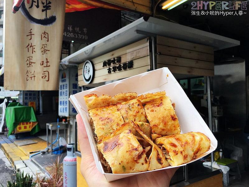 2018 04 18 155235 - 2018台中中國醫藥大學周邊30間美食餐廳懶人包