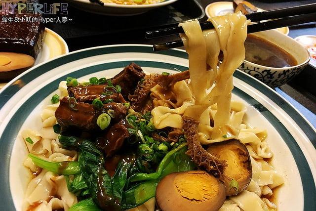 2018 04 18 160138 - 2018台中中國醫藥大學周邊30間美食餐廳懶人包