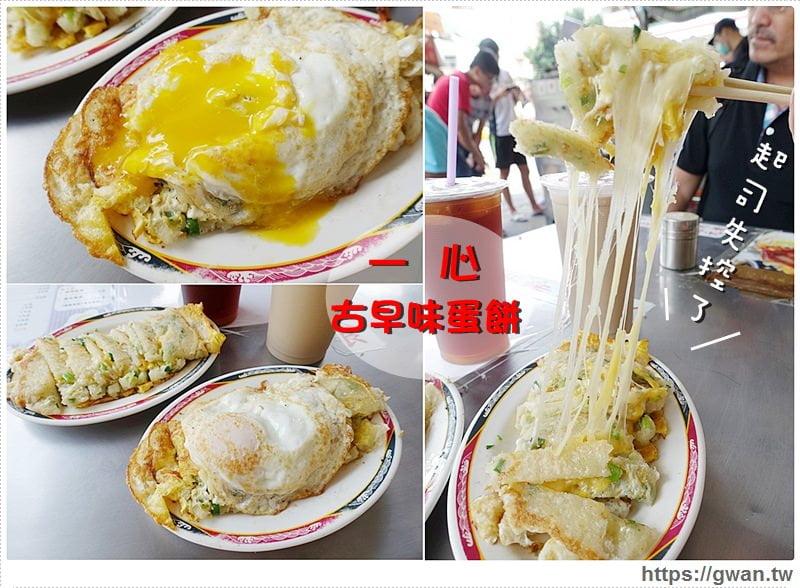 2018 04 18 162142 - 2018台中中國醫藥大學周邊30間美食餐廳懶人包