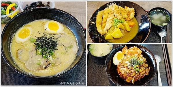 2018 04 18 165700 - 2018台中中國醫藥大學周邊30間美食餐廳懶人包
