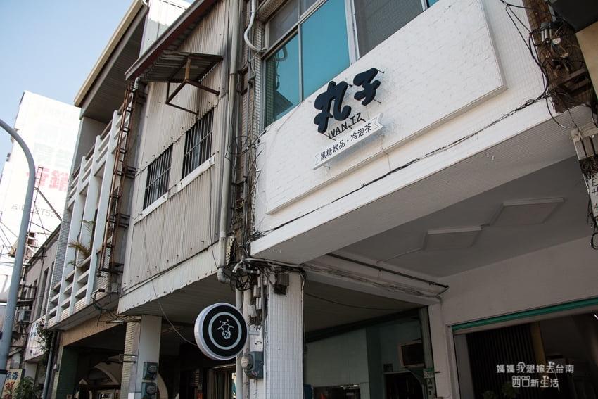 2018 04 18 173422 - 台南飲料推薦│濃郁黑糖香手炒黑糖系列飲品,咕溜咕溜就喝完了