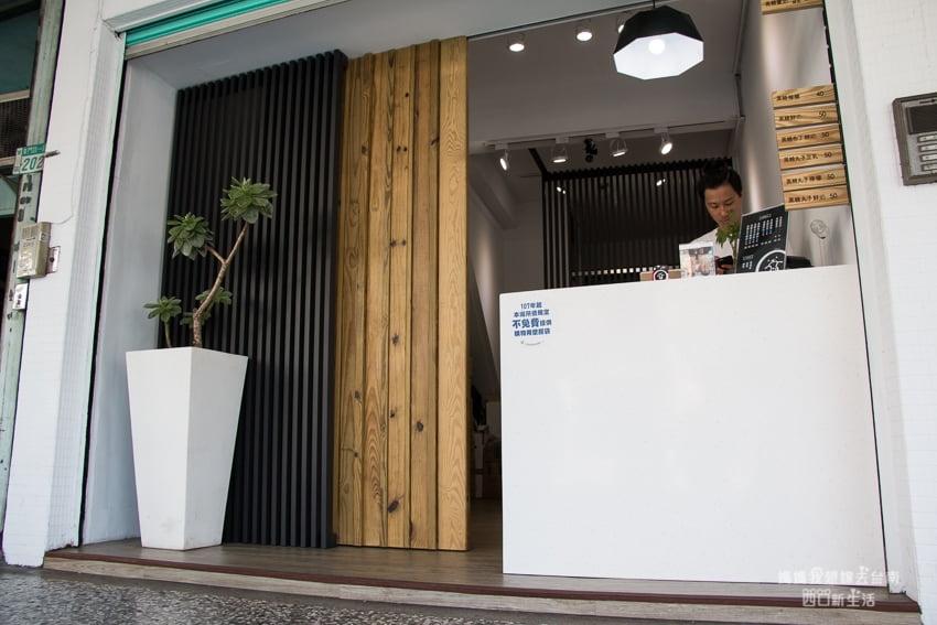 2018 04 18 173424 - 台南飲料推薦│濃郁黑糖香手炒黑糖系列飲品,咕溜咕溜就喝完了
