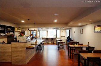 熱血採訪│篆香小樓、大樓裡隱藏版復古咖啡館!自家烘焙手沖咖啡與手作蛋糕