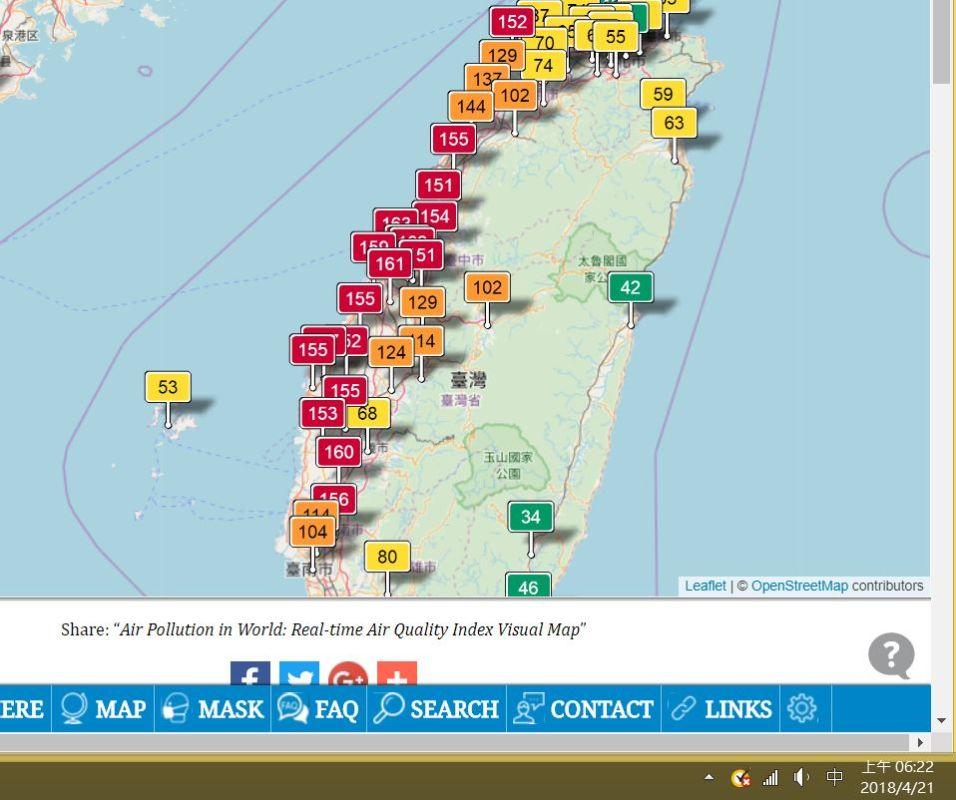 4/21台中PM2.5濃度飆升紫爆,請台中民眾盡量減少在外活動