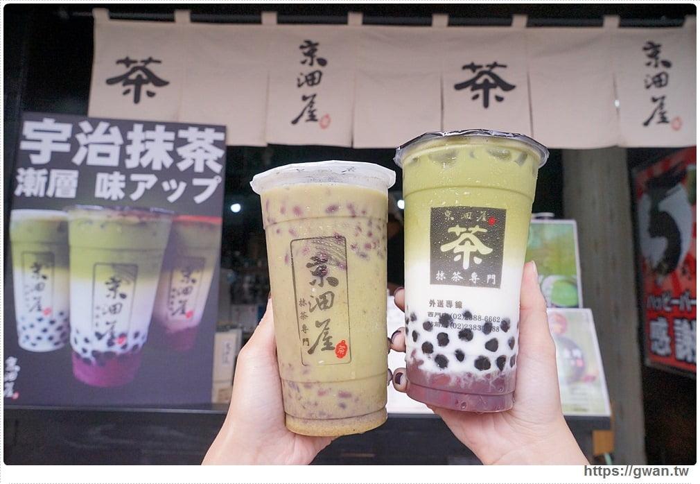 2018 04 25 213731 - 熱血採訪 | 台北京沺屋平價抹茶專賣來台中囉!抹茶週第二件六折