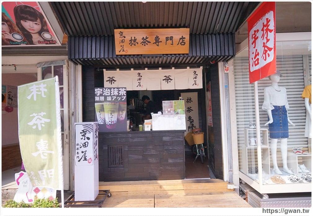 2018 04 25 213816 - 熱血採訪 | 台北京沺屋平價抹茶專賣來台中囉!抹茶週第二件六折