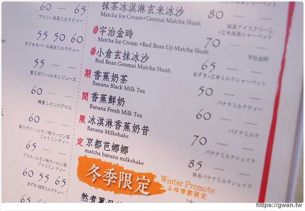 2018 04 25 213842 - 熱血採訪 | 台北京沺屋平價抹茶專賣來台中囉!抹茶週第二件六折