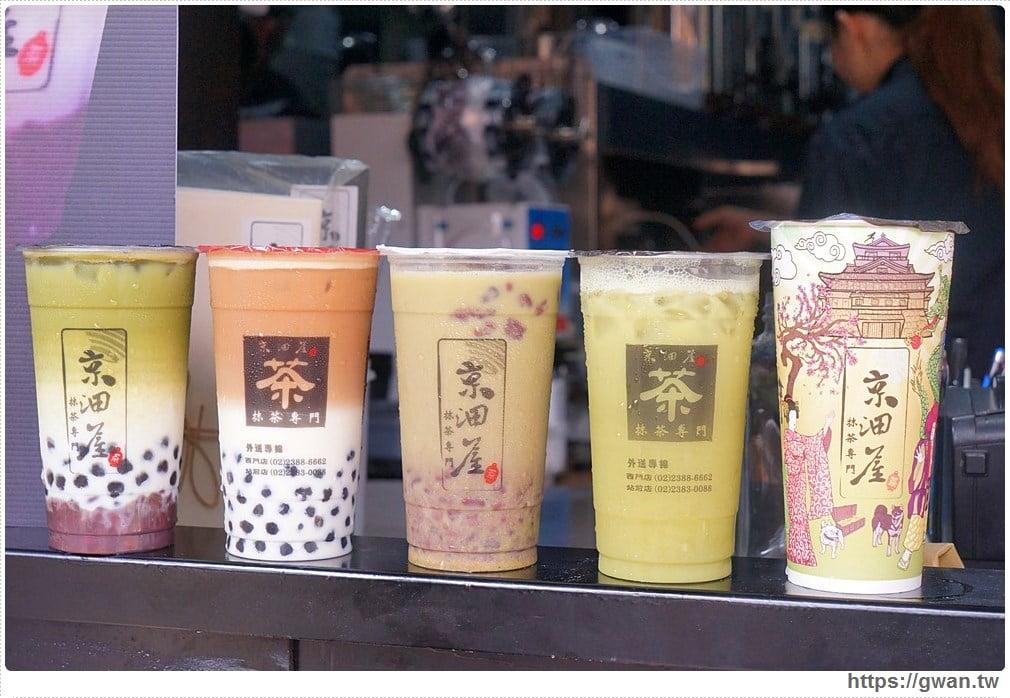 2018 04 25 213855 - 熱血採訪 | 台北京沺屋平價抹茶專賣來台中囉!抹茶週第二件六折