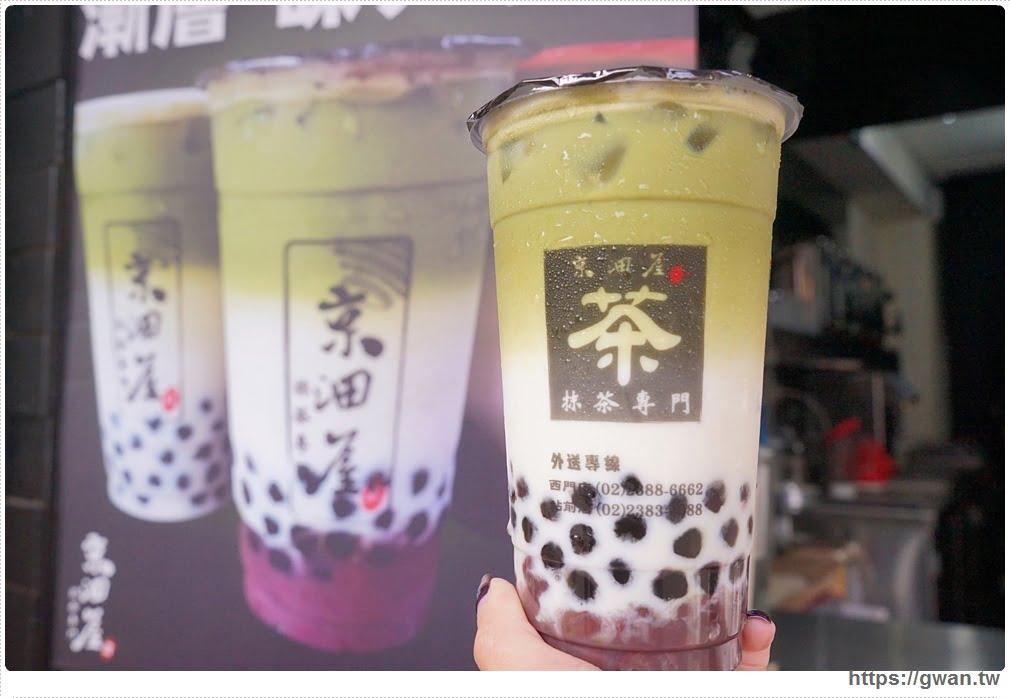 2018 04 25 213920 - 熱血採訪 | 台北京沺屋平價抹茶專賣來台中囉!抹茶週第二件六折