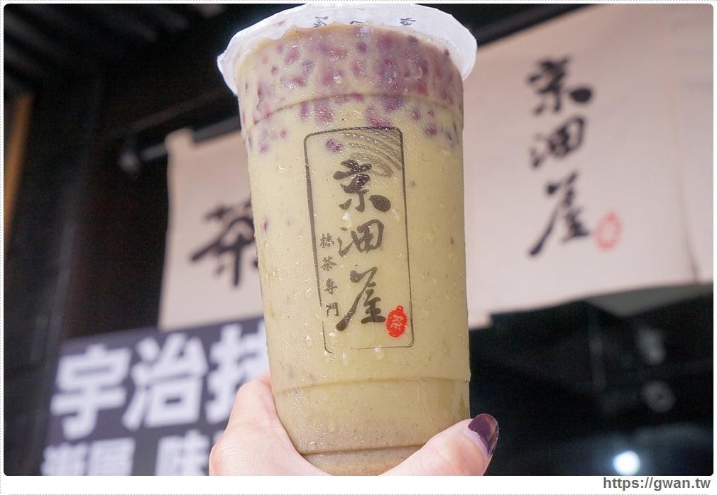 2018 04 25 213931 - 熱血採訪 | 台北京沺屋平價抹茶專賣來台中囉!抹茶週第二件六折