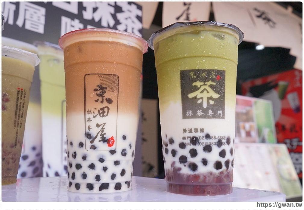 2018 04 25 213958 - 熱血採訪 | 台北京沺屋平價抹茶專賣來台中囉!抹茶週第二件六折