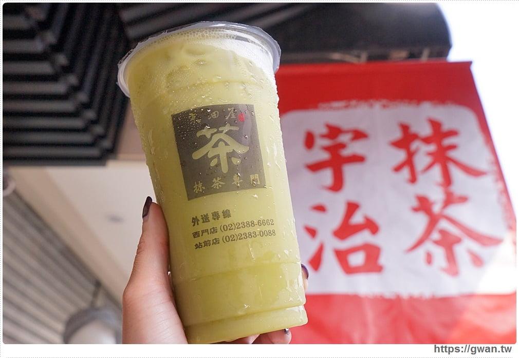 2018 04 25 214027 - 熱血採訪 | 台北京沺屋平價抹茶專賣來台中囉!抹茶週第二件六折