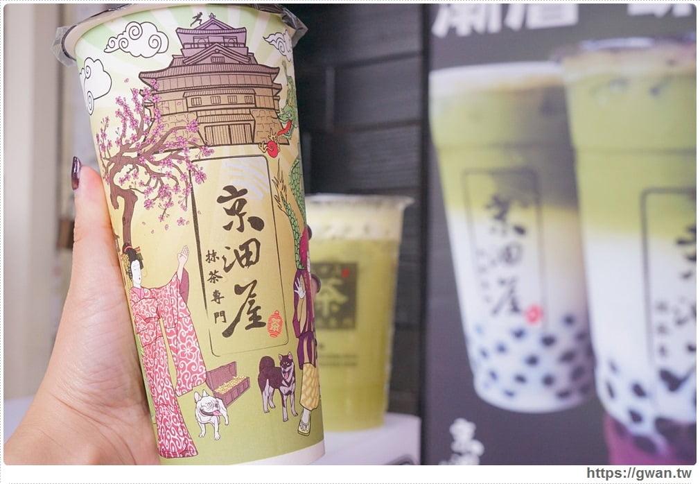 2018 04 25 214041 - 熱血採訪 | 台北京沺屋平價抹茶專賣來台中囉!抹茶週第二件六折