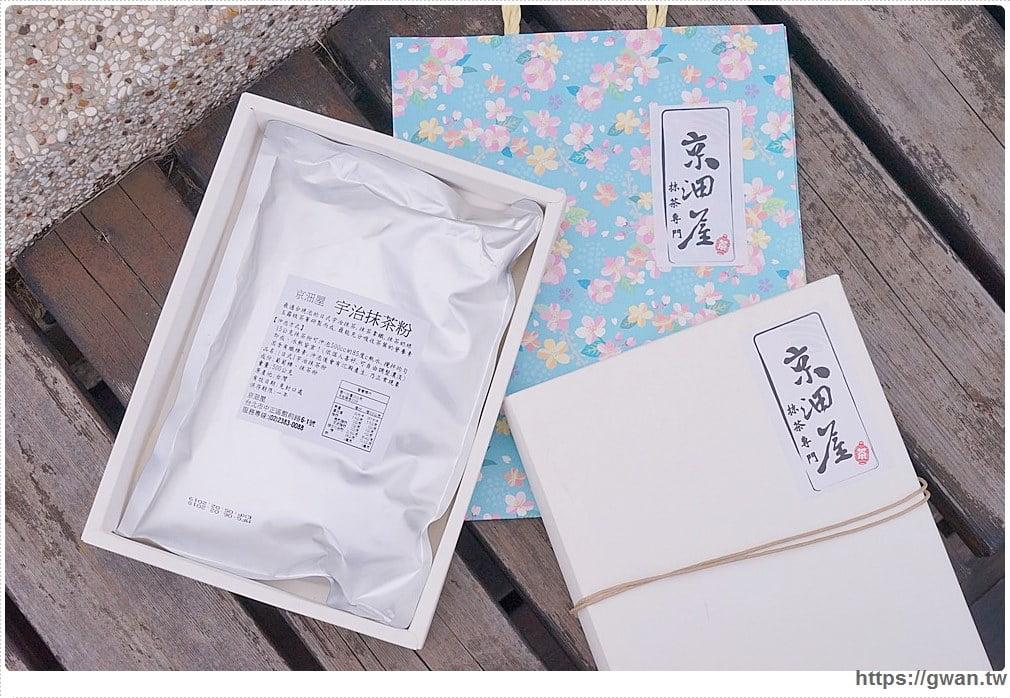 2018 04 25 214100 - 熱血採訪 | 台北京沺屋平價抹茶專賣來台中囉!抹茶週第二件六折