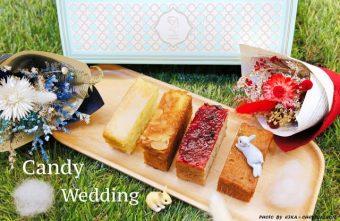 2018 04 27 115958 340x221 - 熱血採訪│台中彌月蛋糕推薦,Candy Wedding高質感幸福味蕾系列蛋糕,同時滿足年輕人與長輩的口味