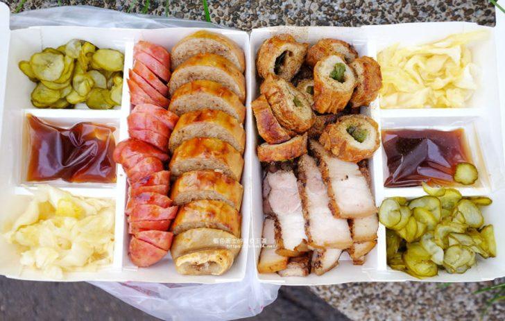 2018 04 28 013633 728x0 - 巧之房傳統小吃美食餐車-出沒遊走台中和彰化.脆皮大腸和花生糯米腸大推.鹹豬肉不要錯過