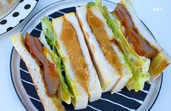 翻白眼女孩 炭烤三明治 | 讓你飽到不要不要,都說是招牌了,還不點