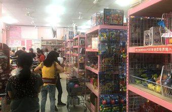 台中玩具批發新開幕│千萬不要帶小朋友來亞細亞toys批發玩具,小心會失心瘋