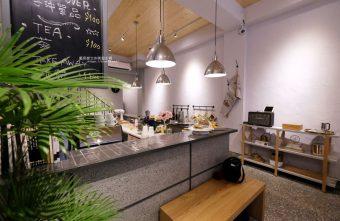2018 05 03 133832 340x221 - 李何LH Coffee House-低調的生活美學空間咖啡館