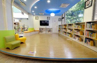 2018 05 03 134827 340x221 - 大雅圖書館│空間大改造的20年圖書館.大片玻璃有著大雅國小的綠意與充足光線