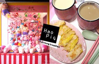 2018 05 08 004446 340x221 - 台中早餐|好豬(ㄏㄠˇ豬)-台中最粉紅浪漫的早餐店