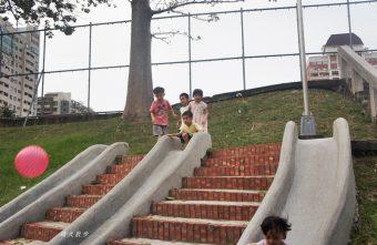2018 05 09 083104 340x221 - 台中萬壽公園~最受歡迎的磨石子溜滑梯 萬壽棒球場旁