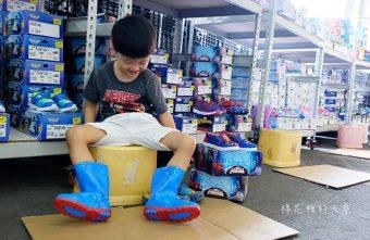 熱血採訪│超狂大雅童鞋會!NG小朋友涼鞋只要55元!