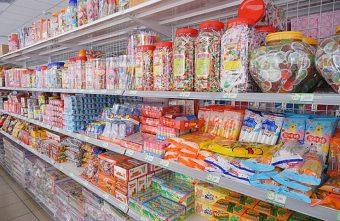 熱血採訪│唐采五權西路店新開幕,超多古早味零食批發在這啦