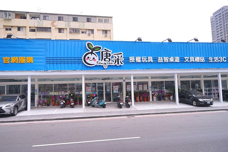 2018 05 18 165214 - 2018台中6間南屯區玩具店資訊彙整
