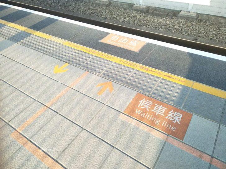 2018 05 20 115034 728x0 - 錯過高鐵班次怎麼辦?當天可乘其他班次自由席 要走人工閘道喔