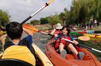 康橋水域輕艇活動 親子同樂水上運動 臺中市輕艇協會
