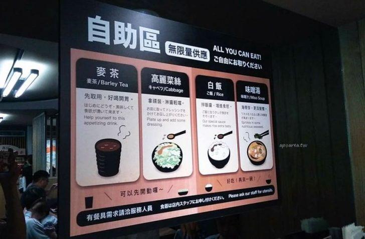 定食8|內用白飯生菜麥茶味增湯吃到飽 午後限定定食+甜甜圈只要150元