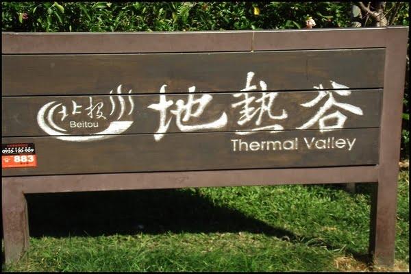 2018 05 27 161519 - 2018台北景點│12個台北旅遊景點攻略懶人包