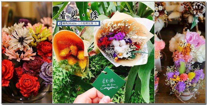 2018 05 28 160336 - 2018台南景點│13個台南旅遊景點攻略懶人包