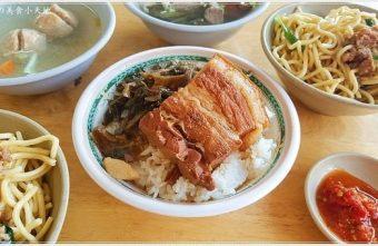 2018 05 28 160508 340x221 - 台式銅板美味,炒麵、梅干爌肉飯、綜合湯,古早味早午餐~