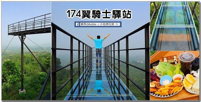 2018 05 28 160535 - 2018台南景點│13個台南旅遊景點攻略懶人包