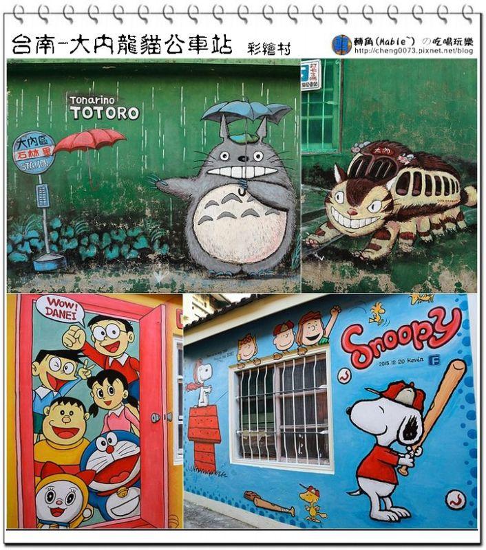 2018 05 28 163005 - 2018台南景點│13個台南旅遊景點攻略懶人包