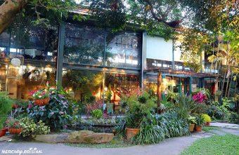 2018 05 29 105425 340x221 - 熱血採訪|新社千樺花園餐廳,森林裡的玻璃屋咖啡廳,品嚐無菜單法式料理