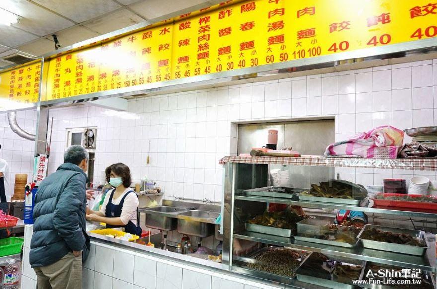 台中梧棲有什麼好吃的?台中梧棲區美食餐廳