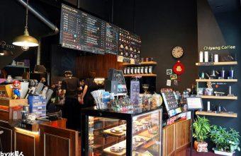 熱血採訪 南部季洋莊園咖啡館進軍台中,早上七點半開始營業!