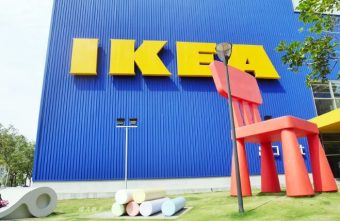 IKEA平日下午茶套餐x精選甜點+精選鹹點+無限暢飲的飲料 只要99元!