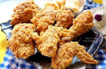 熱血採訪│大雅爆Q美式炸雞,全家炸雞桶只要219元,放冷吃外皮一樣酥脆!