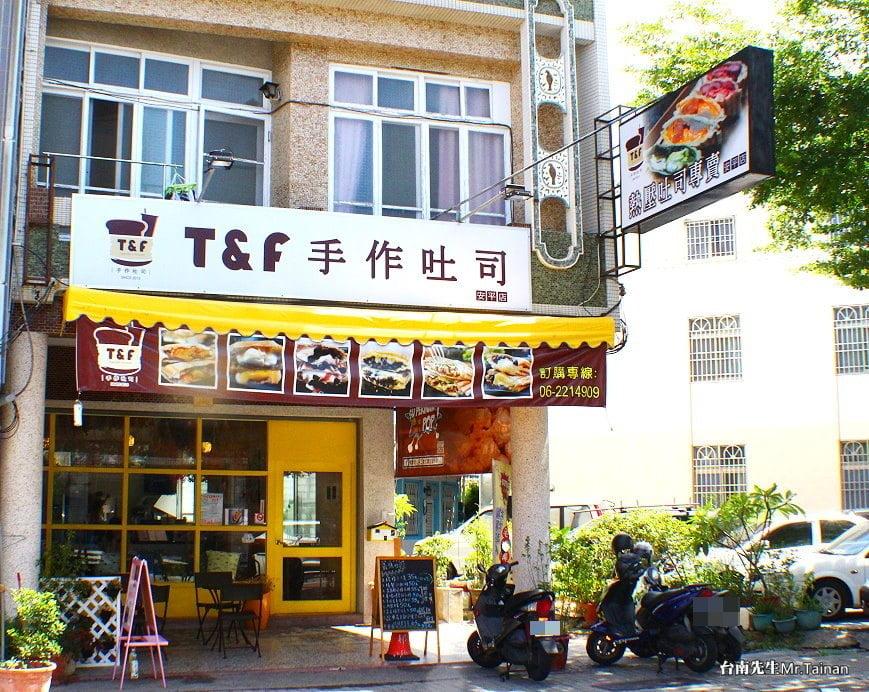 2018 06 05 013718 - 熱血採訪 | T&F手作吐司安平店,明太子燻雞起司佐薯泥清爽又飽足