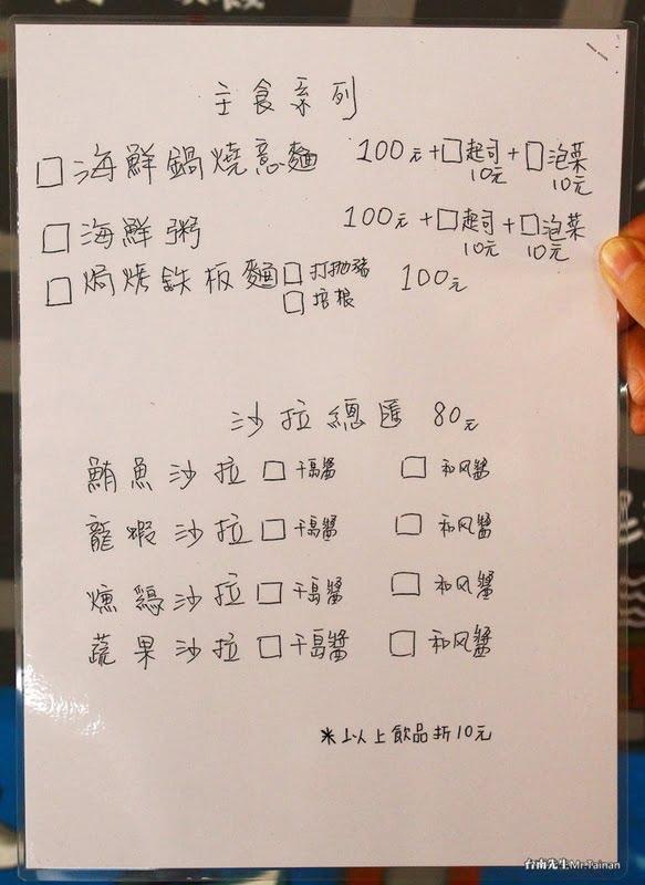 2018 06 05 013725 - 熱血採訪 | T&F手作吐司安平店,明太子燻雞起司佐薯泥清爽又飽足