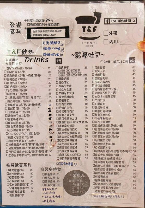 2018 06 05 013727 - 熱血採訪 | T&F手作吐司安平店,明太子燻雞起司佐薯泥清爽又飽足