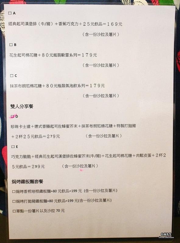 2018 06 05 013729 - 熱血採訪 | T&F手作吐司安平店,明太子燻雞起司佐薯泥清爽又飽足