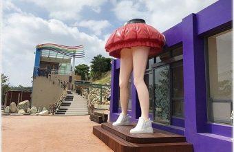 2018 06 05 162334 340x221 - 台中新景點║最新IG打卡熱點!彩虹山舍、石岡民宿、景觀餐廳、彩虹筆、紅裙造景,一起來當網美!