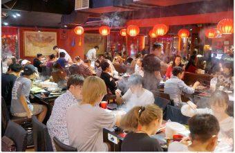 東區吃到飽蒙古火鍋推薦,百種食材隨你夾,蒙古紅用餐時間人潮滿滿